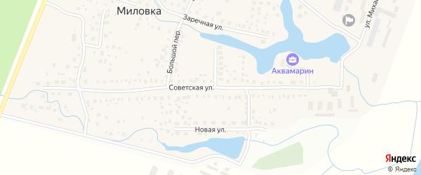 Советская улица на карте села Миловки с номерами домов