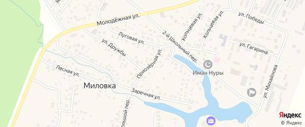 Приозерная улица на карте села Миловки с номерами домов