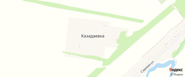 Загородная улица на карте деревни Казадаевки с номерами домов