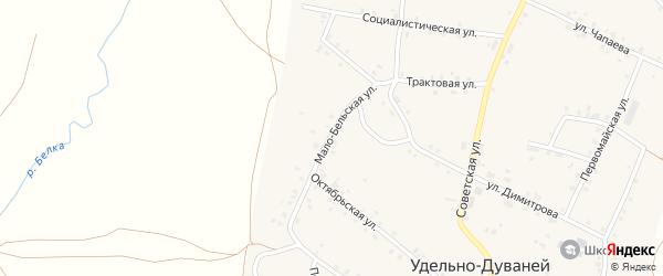 Мало-Бельская улица на карте села Удельно-Дуванея с номерами домов