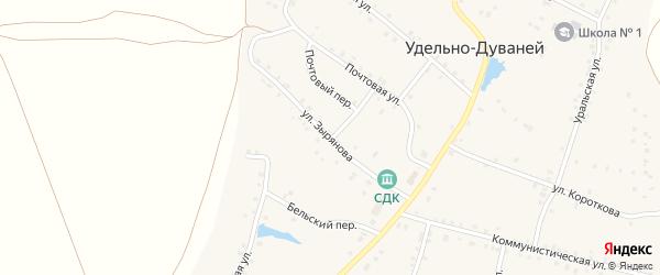 Улица Зырянова на карте села Удельно-Дуванея с номерами домов
