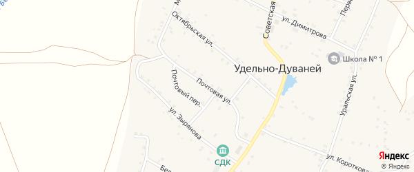 Почтовая улица на карте села Удельно-Дуванея с номерами домов