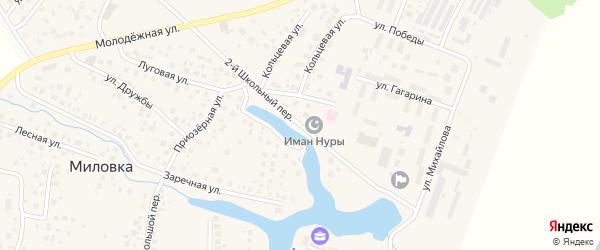 Школьный 2-й переулок на карте села Миловки с номерами домов