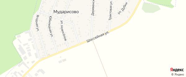 Шоссейная улица на карте деревни Мударисово с номерами домов