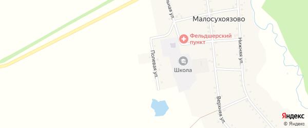 Полевая улица на карте села Малосухоязово с номерами домов