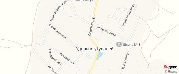 Советская улица на карте села Удельно-Дуванея с номерами домов