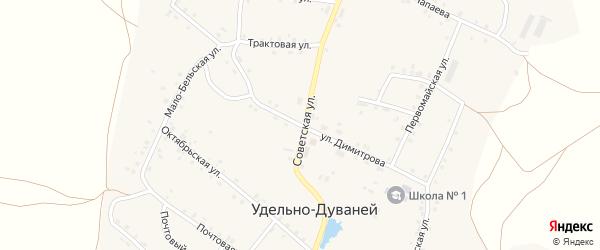 Улица Димитрова на карте села Удельно-Дуванея с номерами домов