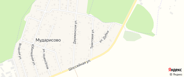 Трактовая улица на карте деревни Мударисово с номерами домов