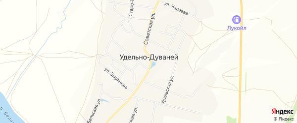 Карта села Удельно-Дуванея в Башкортостане с улицами и номерами домов