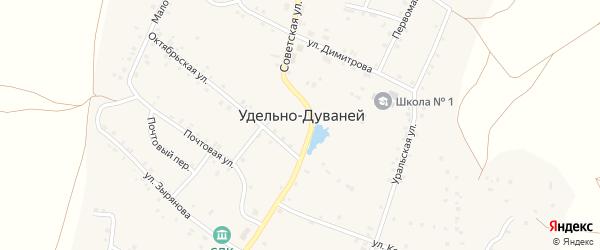Набережная улица на карте села Удельно-Дуванея с номерами домов