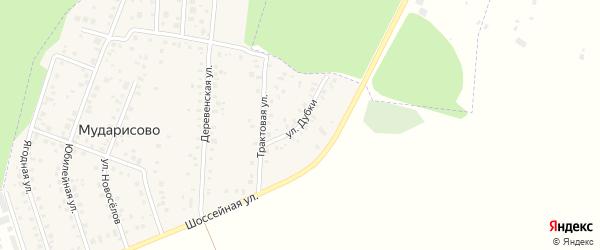 Улица Дубки на карте деревни Мударисово с номерами домов