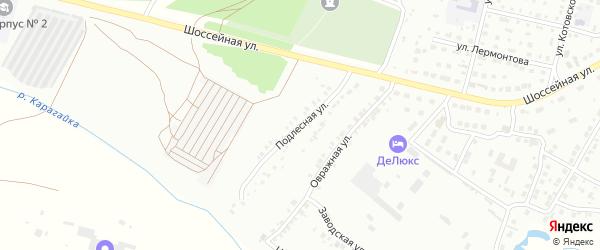 Подлесная улица на карте Кумертау с номерами домов