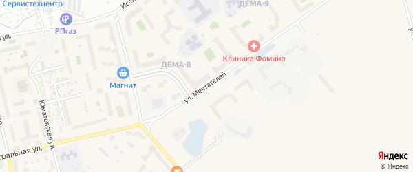 Улица Мечтателей на карте Уфы с номерами домов
