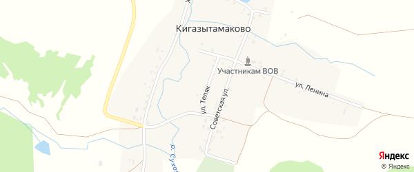 Улица Теляк на карте деревни Кигазытамаково с номерами домов