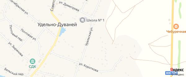 Уральская улица на карте села Удельно-Дуванея с номерами домов