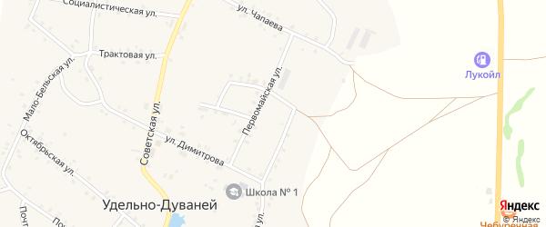 Первомайская улица на карте села Удельно-Дуванея с номерами домов