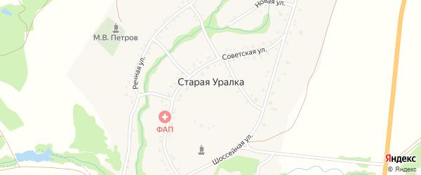 Шоссейный переулок на карте деревни Старой Уралки с номерами домов