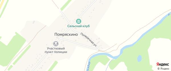 Поперечная улица на карте села Помряскино с номерами домов