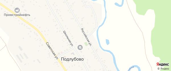Российская улица на карте села Подлубово с номерами домов
