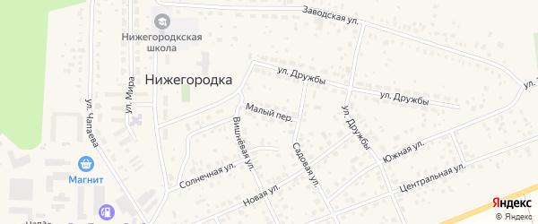 Малый переулок на карте села Нижегородки с номерами домов