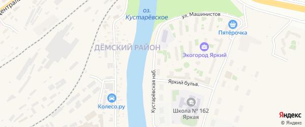 Кустаревская набережная на карте Уфы с номерами домов