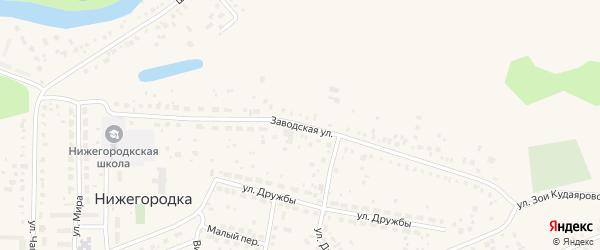 Заводская улица на карте села Нижегородки с номерами домов