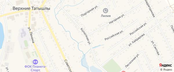 Колхозная улица на карте села Верхние Татышлы с номерами домов