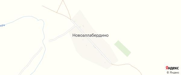 Аллабирдинская улица на карте деревни Новоаллабердино с номерами домов