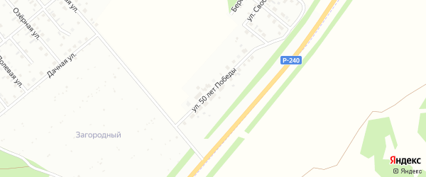 Улица 50 лет Победы на карте села Маячного с номерами домов