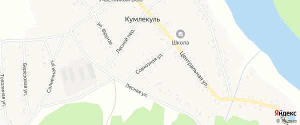 Совхозная улица на карте села Кумлекуля с номерами домов
