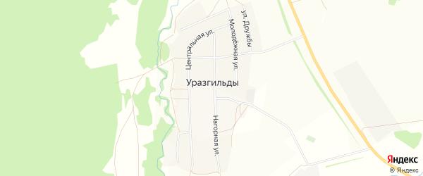 Карта села Уразгильды в Башкортостане с улицами и номерами домов