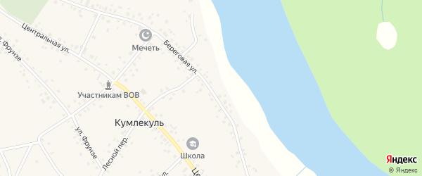 Береговая улица на карте села Кумлекуля с номерами домов