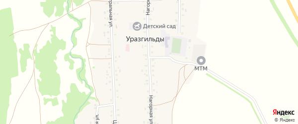 Нагорная улица на карте села Уразгильды с номерами домов