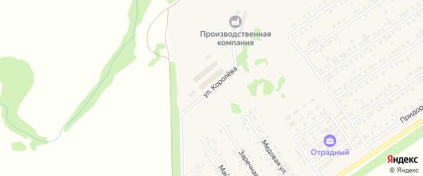 Улица Королева на карте села Новой Отрадовки с номерами домов