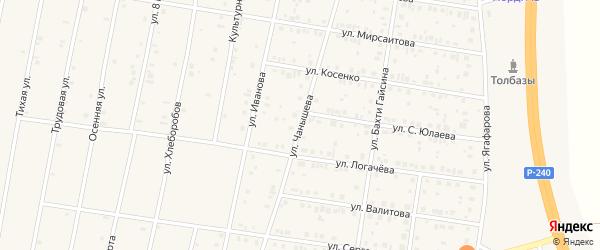 Улица Чанышева на карте села Толбазы с номерами домов