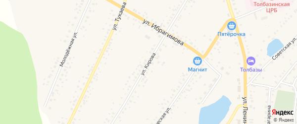 Улица Кирова на карте села Толбазы с номерами домов