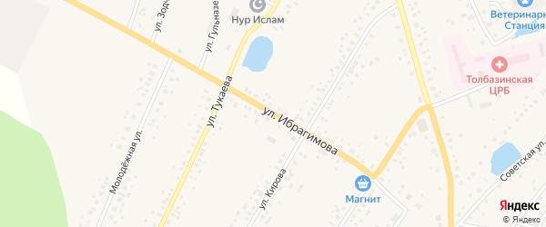 Улица Ибрагимова на карте села Толбазы с номерами домов