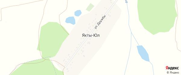 Улица Дружбы на карте деревни Яктов Юл с номерами домов