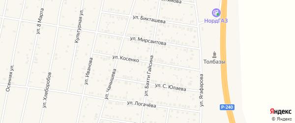 Улица Косенко на карте села Толбазы с номерами домов