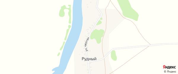 Улица Чертан на карте деревни Рудного с номерами домов