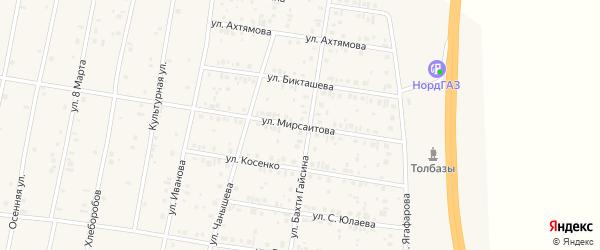 Улица Мирсаитова на карте села Толбазы с номерами домов