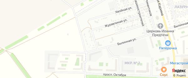 Былинный переулок на карте Стерлитамака с номерами домов