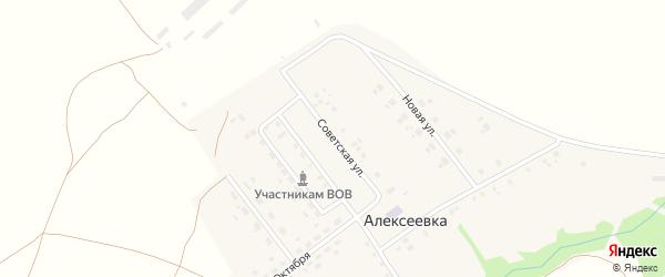Советская улица на карте деревни Алексеевки с номерами домов
