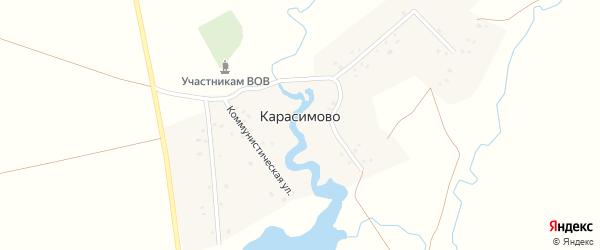 Комсомольская улица на карте деревни Карасимово с номерами домов