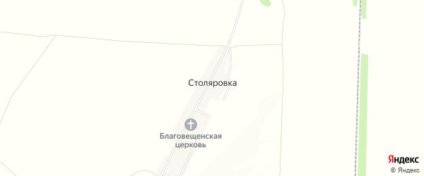 Карта деревни Столяровки в Башкортостане с улицами и номерами домов