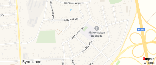 Кольцевая улица на карте села Булгаково с номерами домов