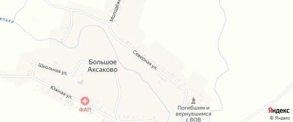 Северная улица на карте села Большое Аксаково с номерами домов