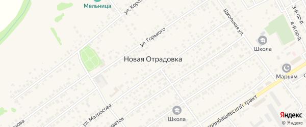 Утренняя улица на карте села Новой Отрадовки с номерами домов