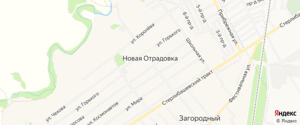 Карта села Новой Отрадовки в Башкортостане с улицами и номерами домов