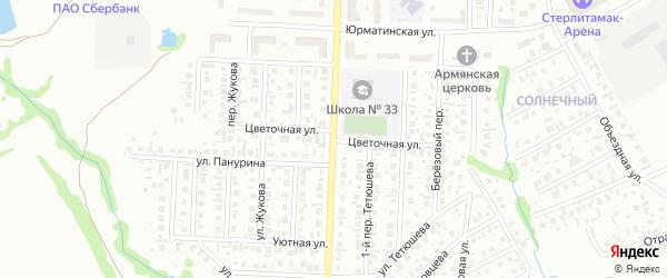 Цветочная улица на карте Стерлитамака с номерами домов